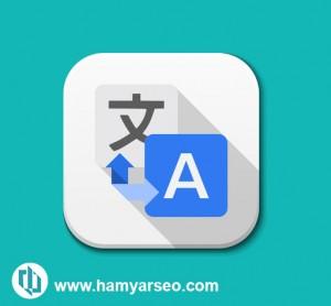 Apps-Google-Translate