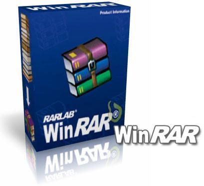 دانلود نرم افزار Winrar فشرده سازی فایل
