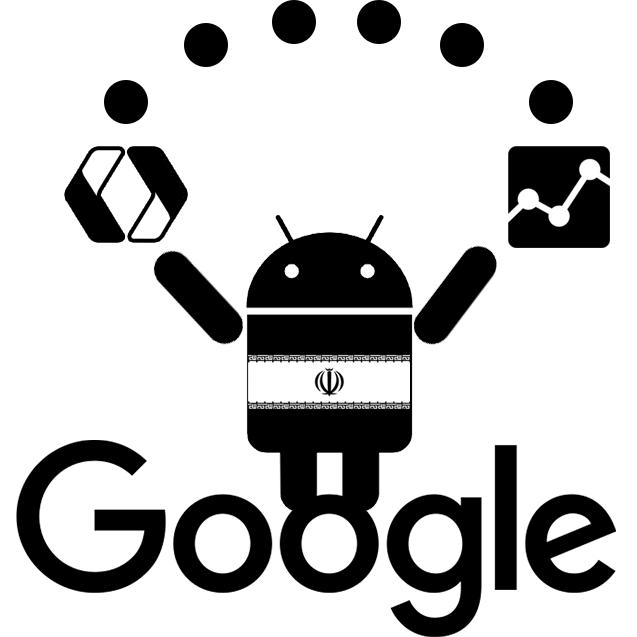 ایا تحریم گوگل باز میگردد؟