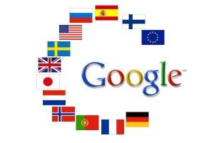 خیز بلند گوگل برای طراحی یک شبکه اجتماعی جدید