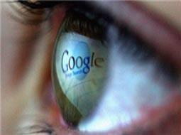 ممنوعیت جدید گوگل برای کاربران ایرانی