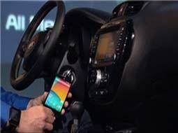 کنترل خودرو با ساعتهای هوشمند