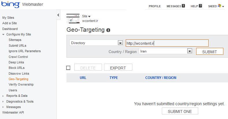 ابزار Geo Targeting