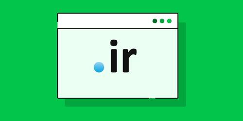 تفاوت دامنه .ir با .com و سایر دامنهها