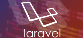 چرا باید از فریم ورک Laravel استفاده کنیم ؟